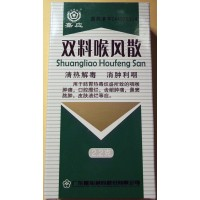 Sore Throat Sprayed Herbal Powder